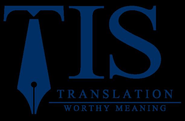 ศูนย์การแปลทีไอเอส รับแปลภาษา